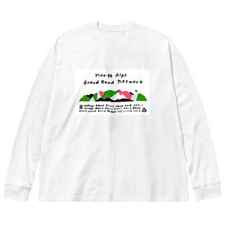 2021版公式グッズ(加盟山小屋全部入り) Big silhouette long sleeve T-shirts