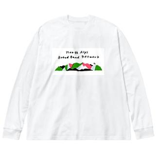 2021年版公式グッズ Big silhouette long sleeve T-shirts