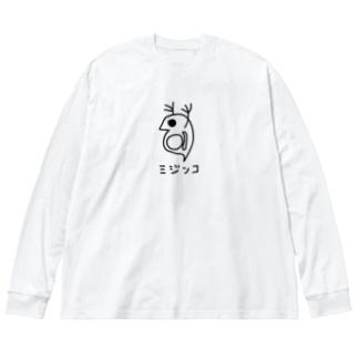 ミジンコ Big silhouette long sleeve T-shirts