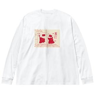 私たちは似ている Big silhouette long sleeve T-shirts