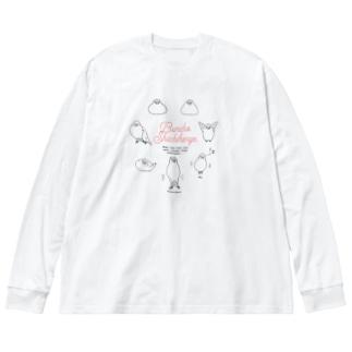 文鳥七変化・黒線イラスト Big silhouette long sleeve T-shirts