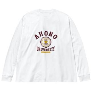 アホの大学 Big silhouette long sleeve T-shirts