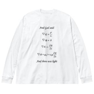 Maxwell方程式よあれ! Big silhouette long sleeve T-shirts