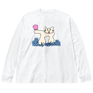 ビル壊しのネコ Big silhouette long sleeve T-shirts