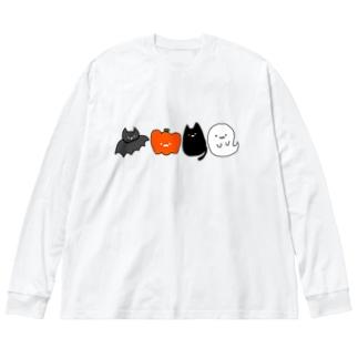 ハロウィンの仲間たち Big silhouette long sleeve T-shirts