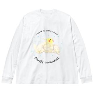 ルチノー 水浴びふわふわオカメインコ Big silhouette long sleeve T-shirts