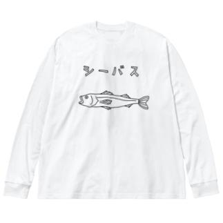 シーバス カタカナ ゆるい魚イラスト 釣り スズキ Big silhouette long sleeve T-shirts