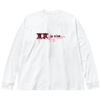 東京is mine... Big silhouette long sleeve T-shirts