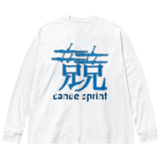 カヌースプリント【競】 Big silhouette long sleeve T-shirts