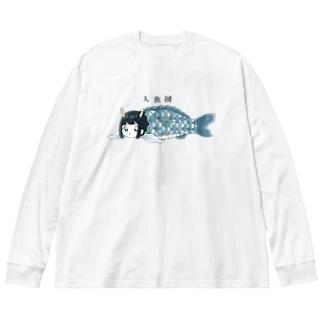 もえもえ人魚図 Big silhouette long sleeve T-shirts