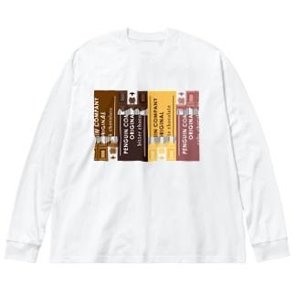 ペンギンチョコレート2 Big silhouette long sleeve T-shirts
