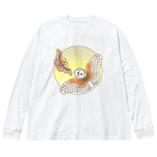 クスサンとメンフクロウ Big silhouette long sleeve T-shirts
