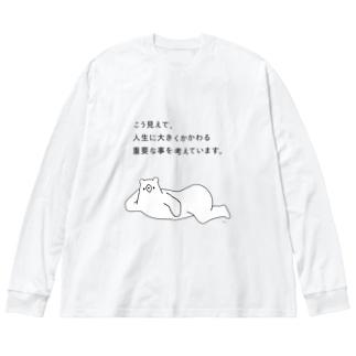 考えるしろくま Big silhouette long sleeve T-shirts
