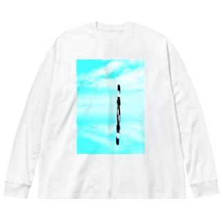塩湖に立つ猫 Big silhouette long sleeve T-shirts