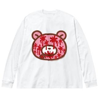 いたずらぐまのグル〜ミ〜 (#2) Big Long Sleeve T-shirt