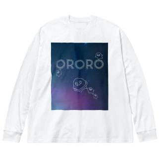 うちゅうしんりゃく Big silhouette long sleeve T-shirts