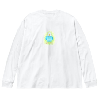 ほんわかセキセイインコ ブルー【まめるりはことり】 Big silhouette long sleeve T-shirts