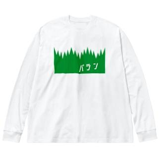 バラン Big silhouette long sleeve T-shirts
