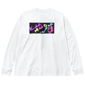 クマバチとまばゆいネオン Big silhouette long sleeve T-shirts