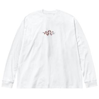 うねうねカリキン Big silhouette long sleeve T-shirts