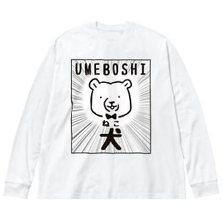 取り乱す Big silhouette long sleeve T-shirts