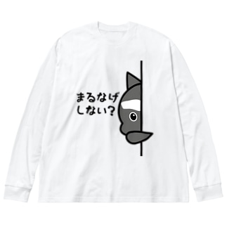 警戒中 #シャチくん  Big silhouette long sleeve T-shirts