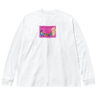 ガクヅケのアンチのウンチとランチ Big Long Sleeve T-shirt
