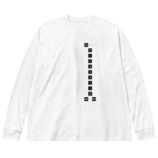 エレベーターボタン Big silhouette long sleeve T-shirts