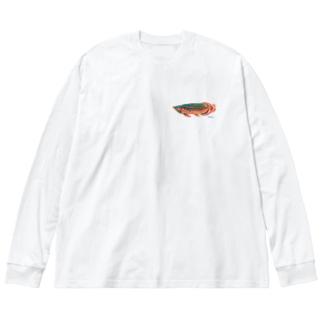キナッコさんちのアジアアロワナ(赤) Big Long Sleeve T-shirt