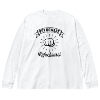フェミニズム Vol.3 Big silhouette long sleeve T-shirts