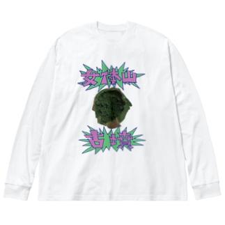 女体山古墳 Big silhouette long sleeve T-shirts