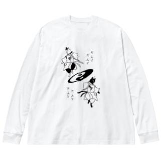 だんすだんすの陰陽師 Big silhouette long sleeve T-shirts