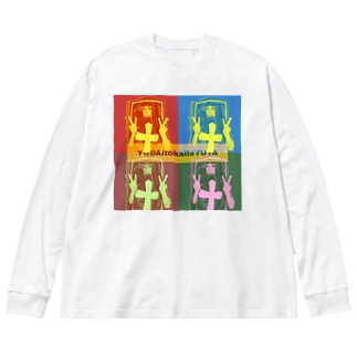 遺影ぃみぃ✌️ Big silhouette long sleeve T-shirts