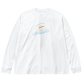 みんなだいすきオムライス【ライン】 Big silhouette long sleeve T-shirts