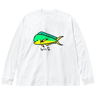 こわくないしいら(カラー) Big silhouette long sleeve T-shirts