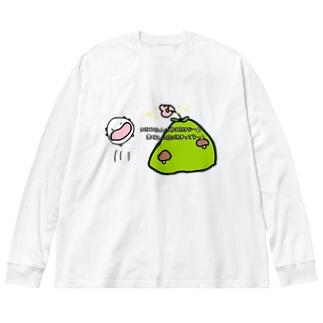 きのこの山に咲く花はなー♪(2番) Big silhouette long sleeve T-shirts