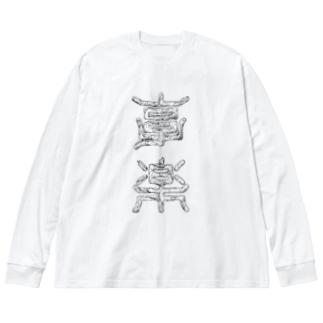 享楽遺物【昼】 Big silhouette long sleeve T-shirts