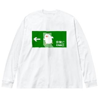 非常にKAWAII Big silhouette long sleeve T-shirts