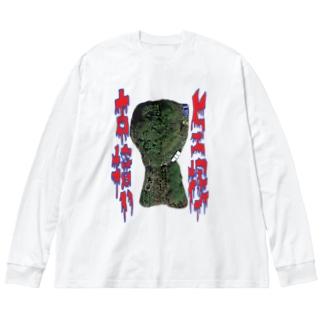 ヒエ塚古墳 Big silhouette long sleeve T-shirts