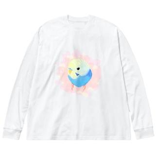 まるまるセキセイインコ【まめるりはことり】 Big silhouette long sleeve T-shirts