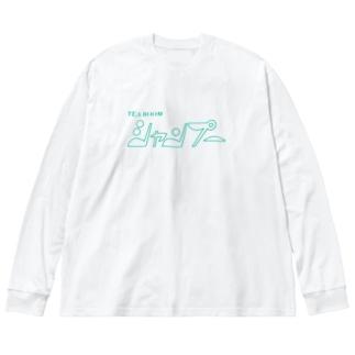 TEAROOMシャンプー Big silhouette long sleeve T-shirts