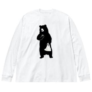 鮭(おにぎり)を捕食する熊 Big Silhouette Long Sleeve T-Shirt