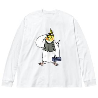 技術者オカメインコ Big silhouette long sleeve T-shirts