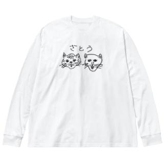 さとう猫 Big silhouette long sleeve T-shirts