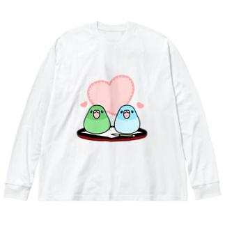 まめ大福マメルリハ【まめるりはことり】 Big silhouette long sleeve T-shirts