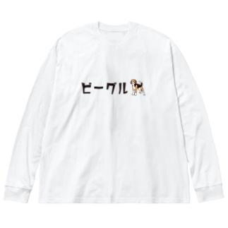 ビーグル★カタカナロゴ Big silhouette long sleeve T-shirts