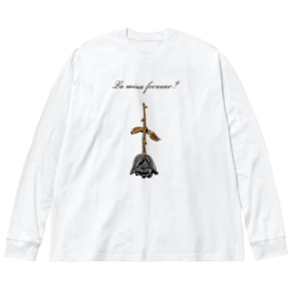 be mine forever /黒 Big silhouette long sleeve T-shirts