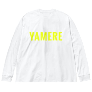 YAMERE(イエロー) Big silhouette long sleeve T-shirts