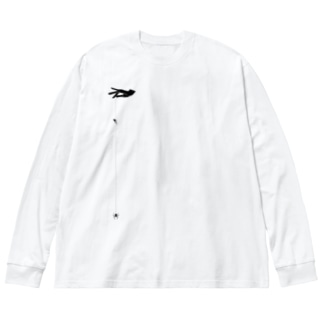 くもの糸 Big silhouette long sleeve T-shirts