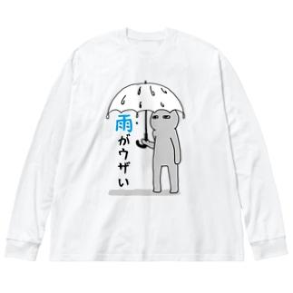 雨がウザい Big silhouette long sleeve T-shirts